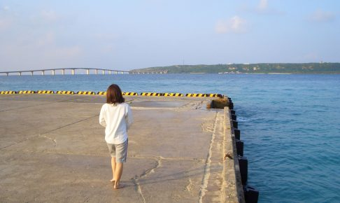 沖縄移住 メリット デメリット