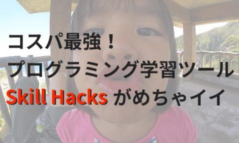 沖縄 プログラミング 教室