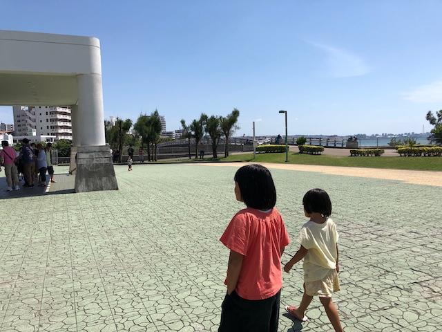 沖縄移住 支援